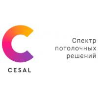 Цесал (Cesal)