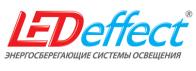 ЛЕД-Эффект (LEDeffect)
