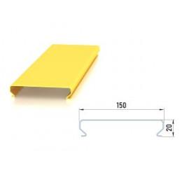 Реечный потолок ОМЕГА OMEGA 150 мм Эконом белый матовый А902