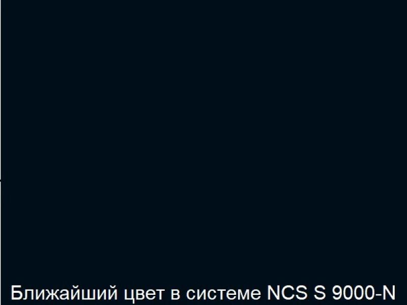Потолочная плита ФОКУС FOCUS A T24 600x600x20 dark diamond