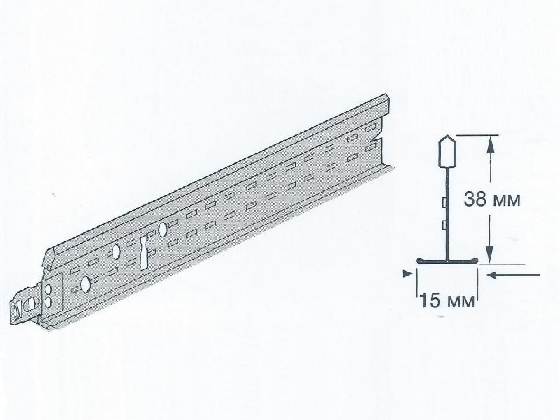 Prelude 15 XL2 - Поперечная рейка 1200 мм